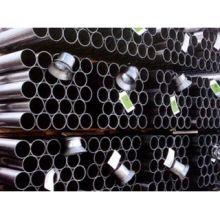 Vente de tubes - Industrie online