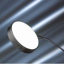 EasyLED Eclairage par transmission - Industrie online