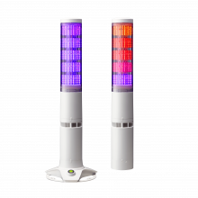 Colonne lumineuse multi couleurs et multi fonctions - Industrie online