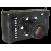 Caméra rapide - Industrie online